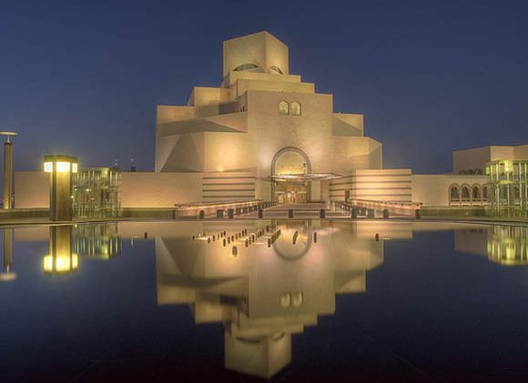 Museum of Islamic Art Art that we never saw.