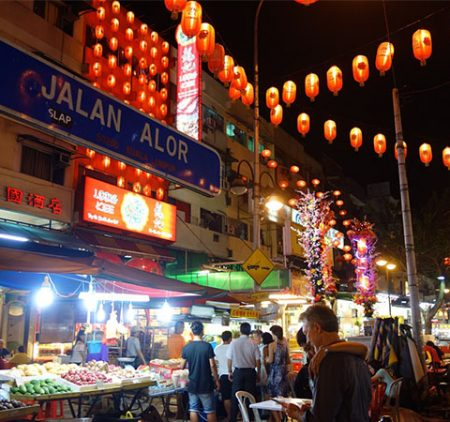 Introducing the JALAN ALOR road market.