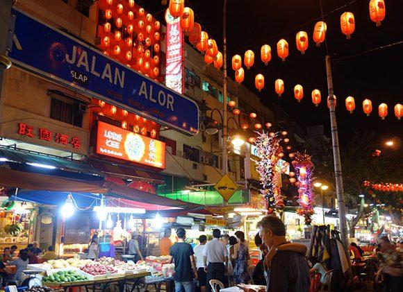 Introducing the JALAN ALOR road market.